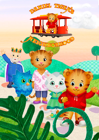 LUK - DANIEL TIGER'S NEIGHBOURHOOD