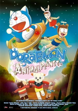 LUK - DORAEMON ANIMAL PLANET