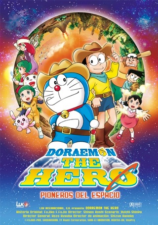 LUK - DORAEMON THE HERO