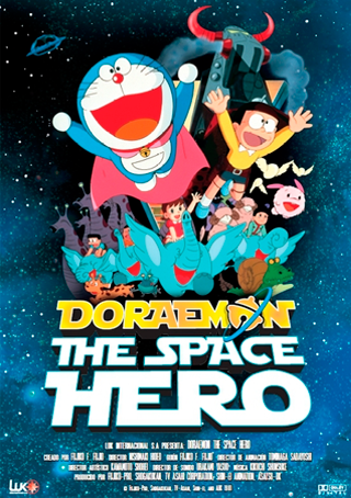 LUK - DORAEMON THE SPACE HERO