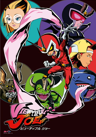 LUK - VIEWTIFUL JOE